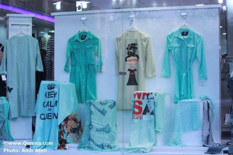 فروشگاه های لباس مجلسی در قم