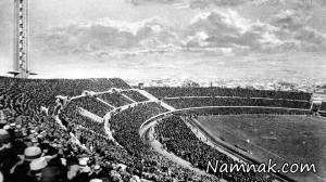اولین فینال جام جهانی ، فینال اولین دوره جام جهانی