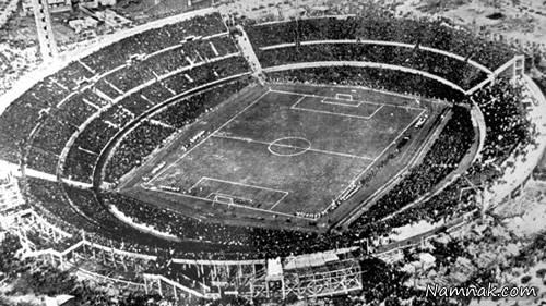 اولین فینال جام جهانی