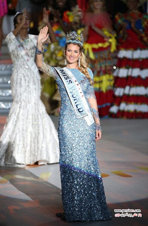 انتخاب دختر شایسته دنیا در سال 2016