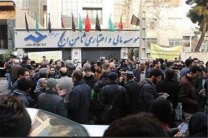 اخبار جدید و ناخوشایند از پرونده ثامن الحجج در روزهای پایانی