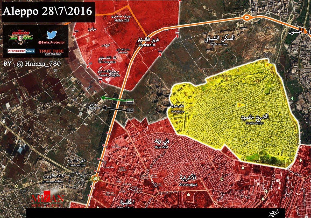 پیشرویهای ارتش سوریه در حلب /نقشه