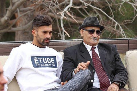 رامین رضائیان در کنار پدرش /عکس