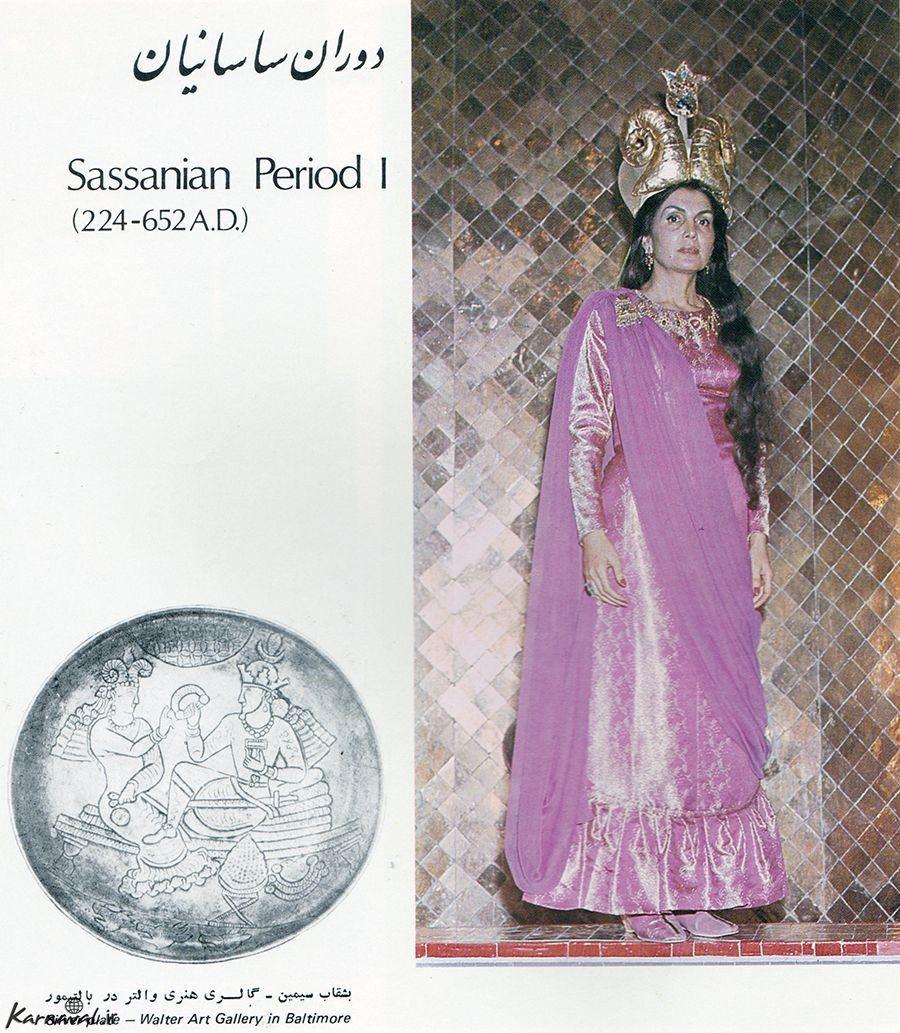 تغییرات پوشش زنان ایرانی در طول تاریخ