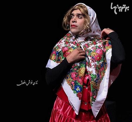 امیر کربلاییزاده در لباسی زنانه /عکس