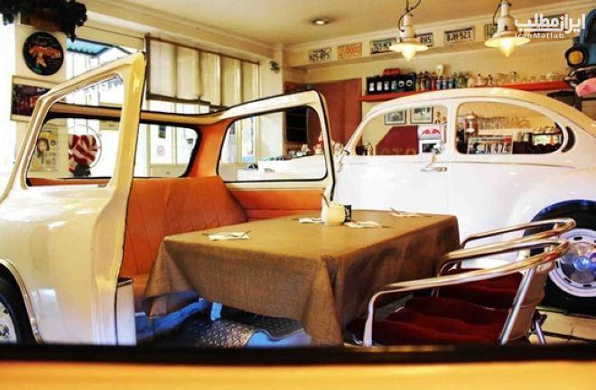جالب ترین رستوران دنیا برای ماشین بازها +عکس