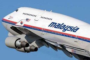 افشای راز سقوط مرموز هواپیمای مسافری مالزی