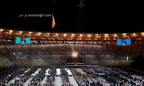 مراسم اختتامیه پارالمپیک 2016