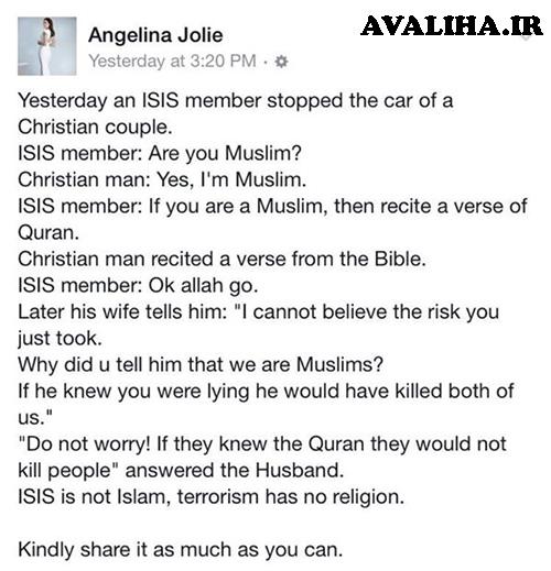 داستان آنجلینا جولی در مورد داعش
