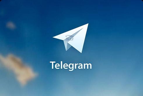 با خواندن این مطلب متوجه میشوید که نباید از تلگرام استفاده کنید