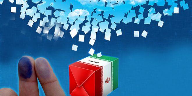 هیأت مرکزی نظارت بر انتخابات ریاست جمهوری ۹۶ انتخاب شد