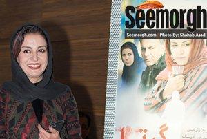 مریلا زارعی و سایر بازیگران و هنرمندان در اکران فیلم گیتا