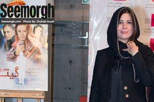 سارا بهرامی بازیگر کشورمان با شلوار پاره در اکران فیلم گیتا!