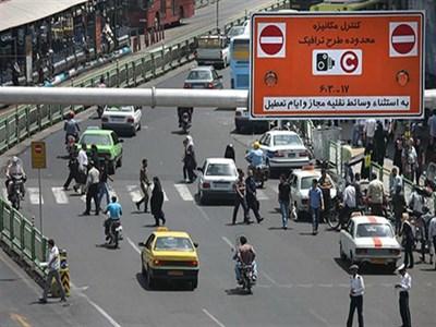 شروع ثبت نام طرح ترافیک ۹۶