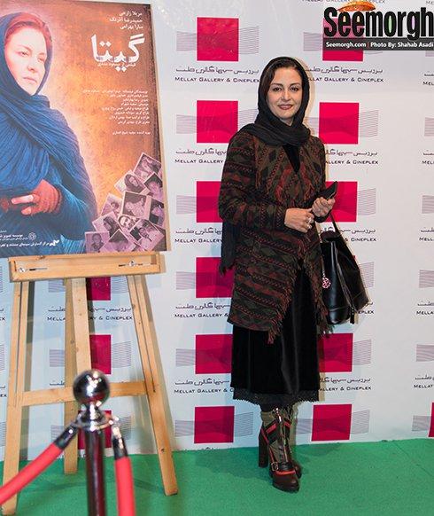 مریلا زارعی در اکران فیلم گیتا