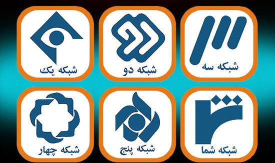 معرفی فیلم های تلویزیون در تعطیلات آخر هفته