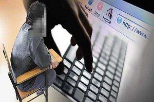 کلاهبرداری اینترنتی ۲٫۵ میلیاردی از طریق ایجاد درگاه بانکی