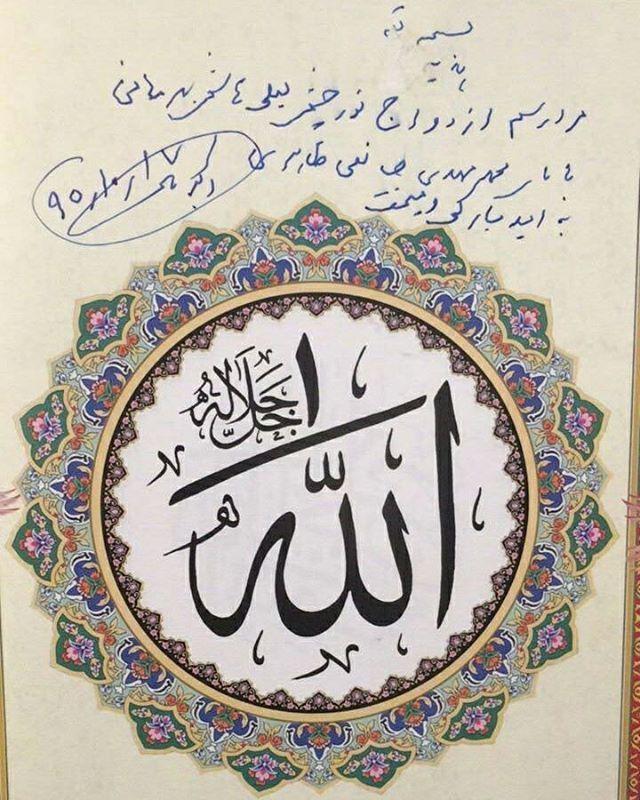 عکس نوشته آیتالله هاشمی برای نوه اش یک روز قبل از فوت