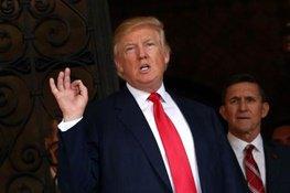 ترامپ شرکت تویوتا تهدید کرد