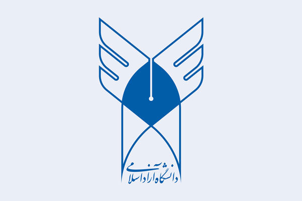 شهریه ثابت و متغییر دوره دکتری دانشگاه آزاد