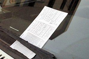 جریمه اتوماتیک خودرو های متخلف توقف ممنوع و پارک دوبل