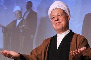 دولت مردم را به شرکت تاریخی در مراسم تشییع پیکر هاشمی رفسنجانی دعوت کرد