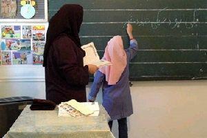 ضرب و شتم معلم در کلاس درس