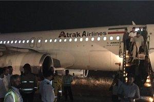 جزئیات حادثه دیروز هواپیمای تابان در فرودگاه مهرآباد