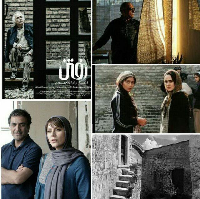 با فیلمهای ایرانی حاضر در جشنواره بینالمللی فیلم گوتنبرگ آشنا شوید