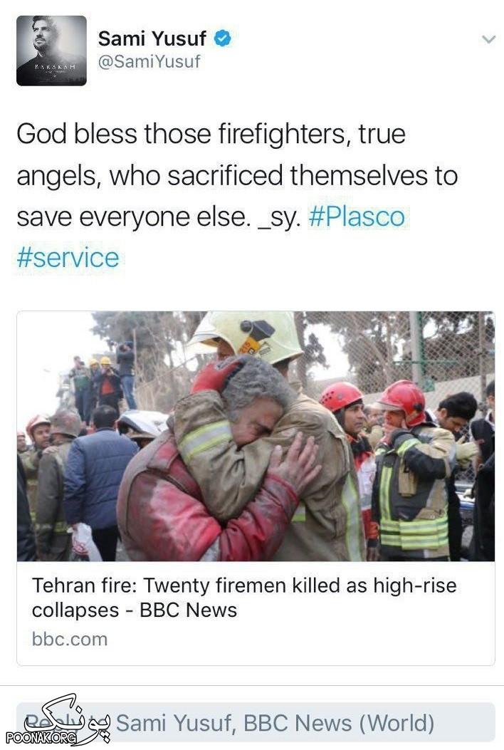 حادثه تلخ پلاسکو و واکنش سامی یوسف به آن + عکس