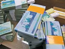 معرفی وام های بانکی فوری و ضروری قابل پرداخت