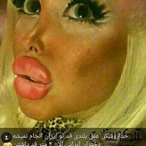 عکس منتشر شده توسط الهام عرب