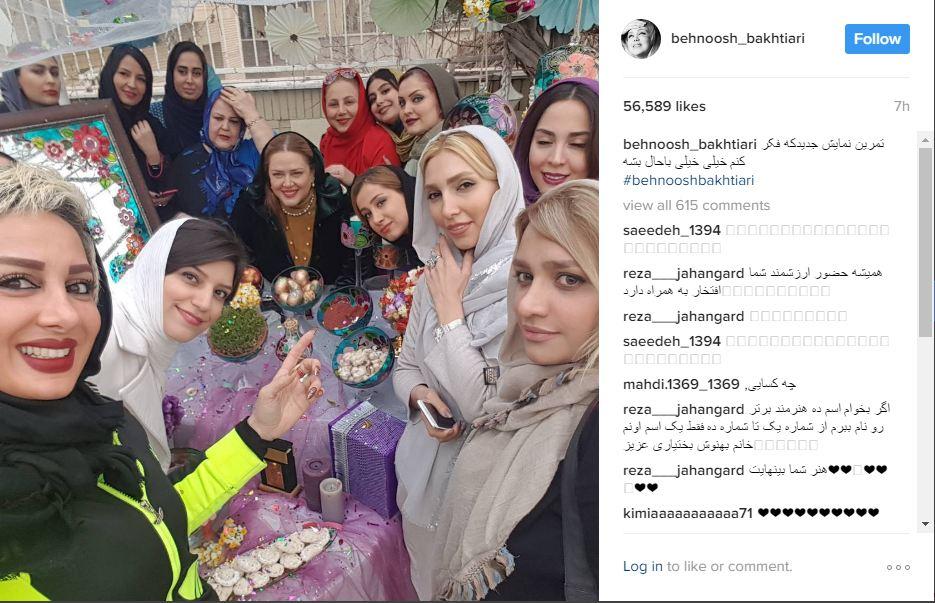 تک عکس های جدید و کمیاب بازیگران زن ایرانی