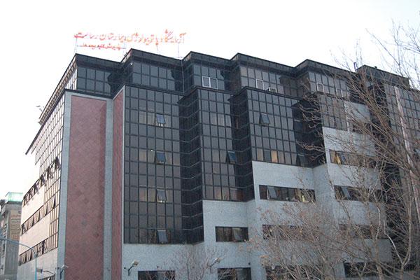 Resalat hospital لیست بیمارستانهای خصوصی درجه یک تهران