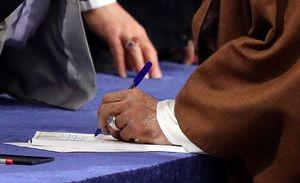 رنگ انگشتر آیت الله خامنه ای ربطی به انتخابات ندارد