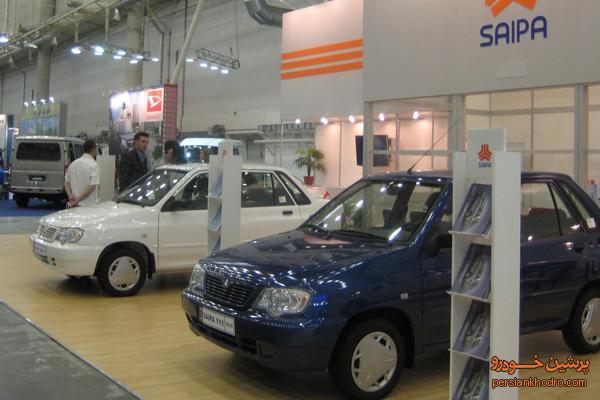 فروش ویژه تابستانی محصولات گروه خودرو سازی سایپا
