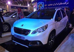 ماشین شاسی بلند پژو ۲۰۰۸ – پژو شاسی بلند جدید ایران خودرو + قیمت و مشخصات