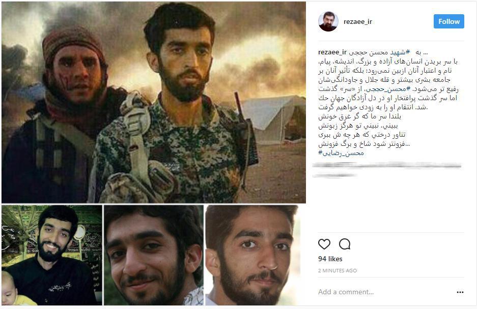 انتقام سپاه از داعش برای شهادت محسن حججی