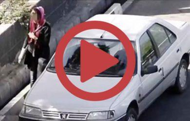 زنان خیابانی تهران