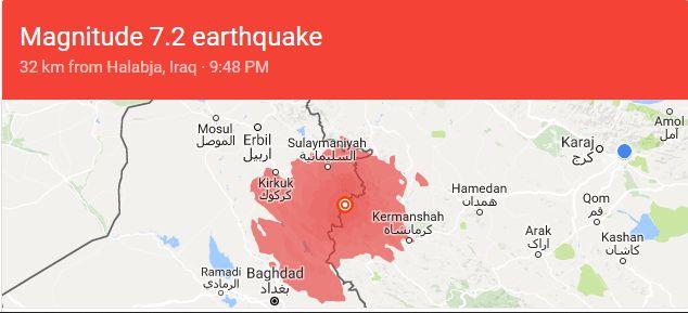 جزئیات زلزله امروز تبریز