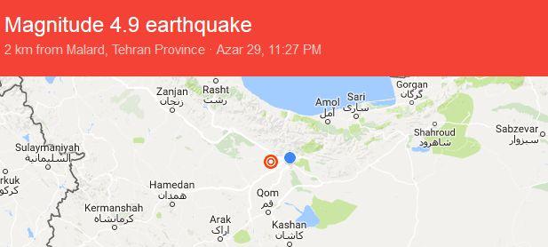 احتمال زلزله در تهران چقدر است؟