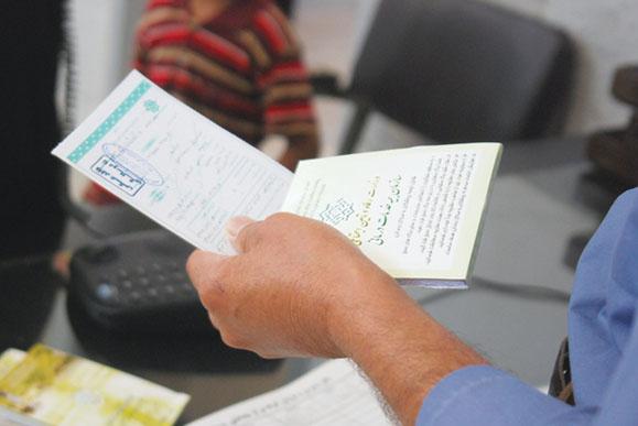 صدور المثنی در صورت مفقود شدن دفترچه بیمه