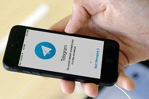 تلگرام بدون فیلتر می خواهید اینجا را کلیک کنید!
