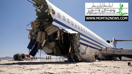 آخرین اخبار سقوط هواپیمای تهران یاسوج در اصفهان + تصاویر