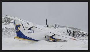 عکس لاشه هواپیمای سقوط کرده یاسوج تهران که امروز پیدا شد