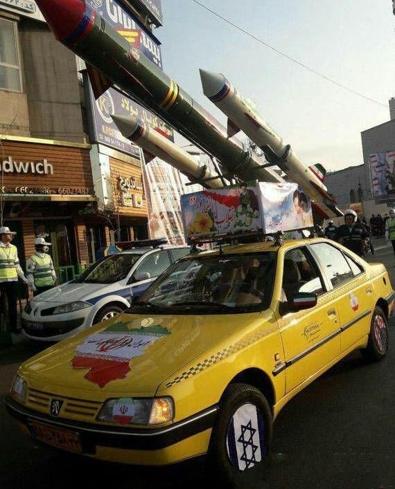 راهپیمایی امروز تهران
