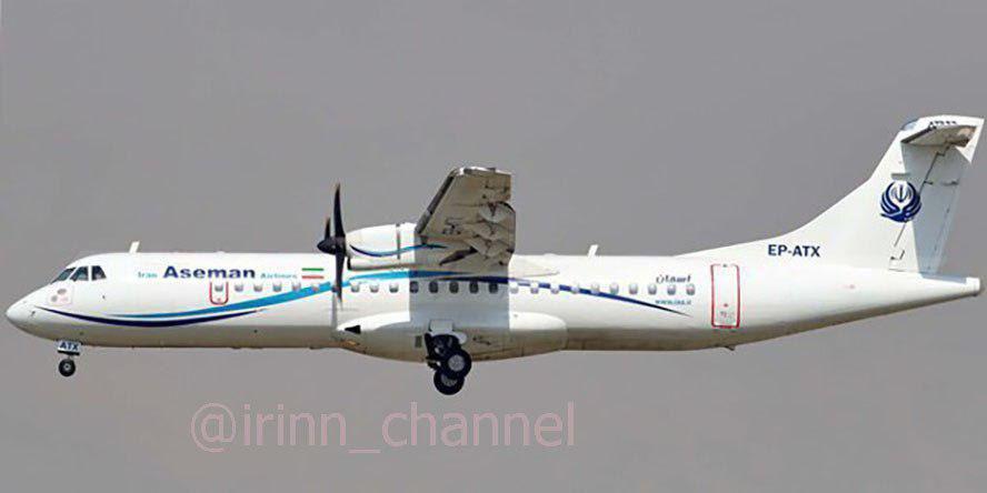 هواپیمای ATR سقوط کرده یاسوج تا سال ۲۰۲۱ مجوز پرواز داشت