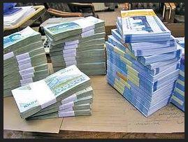 حداقل حقوق کارمندان دولت در سال ۹۷ تعیین شد