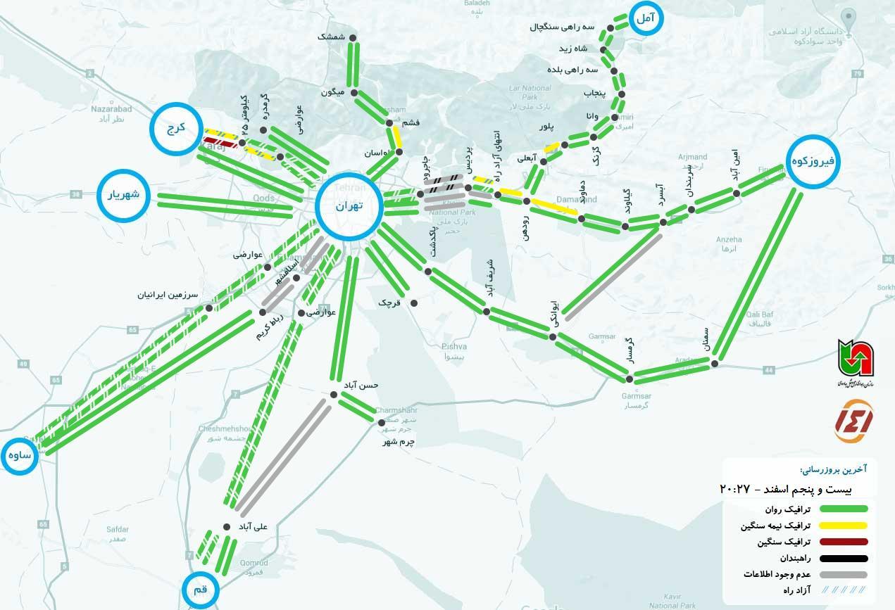 ترافیک جاده های مشهد