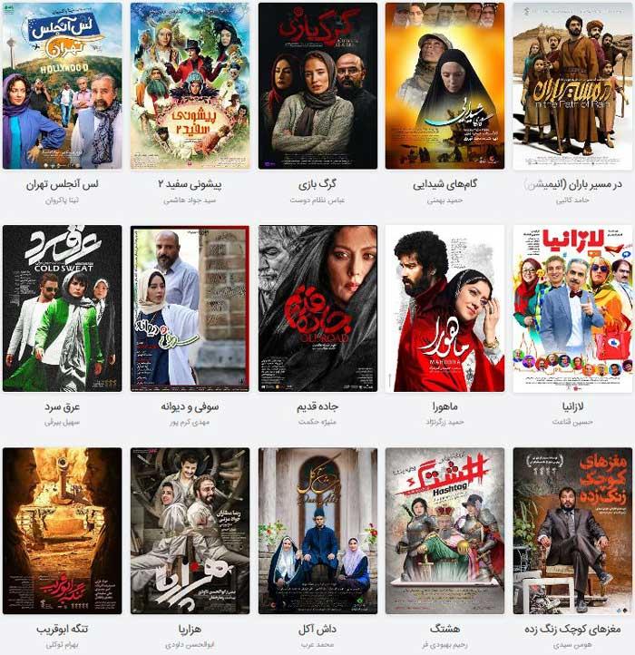 جدول فروش فیلمهای در حال اکران (اردیبهشت ۹۸) | پرفروشترین فیلم ایرانی